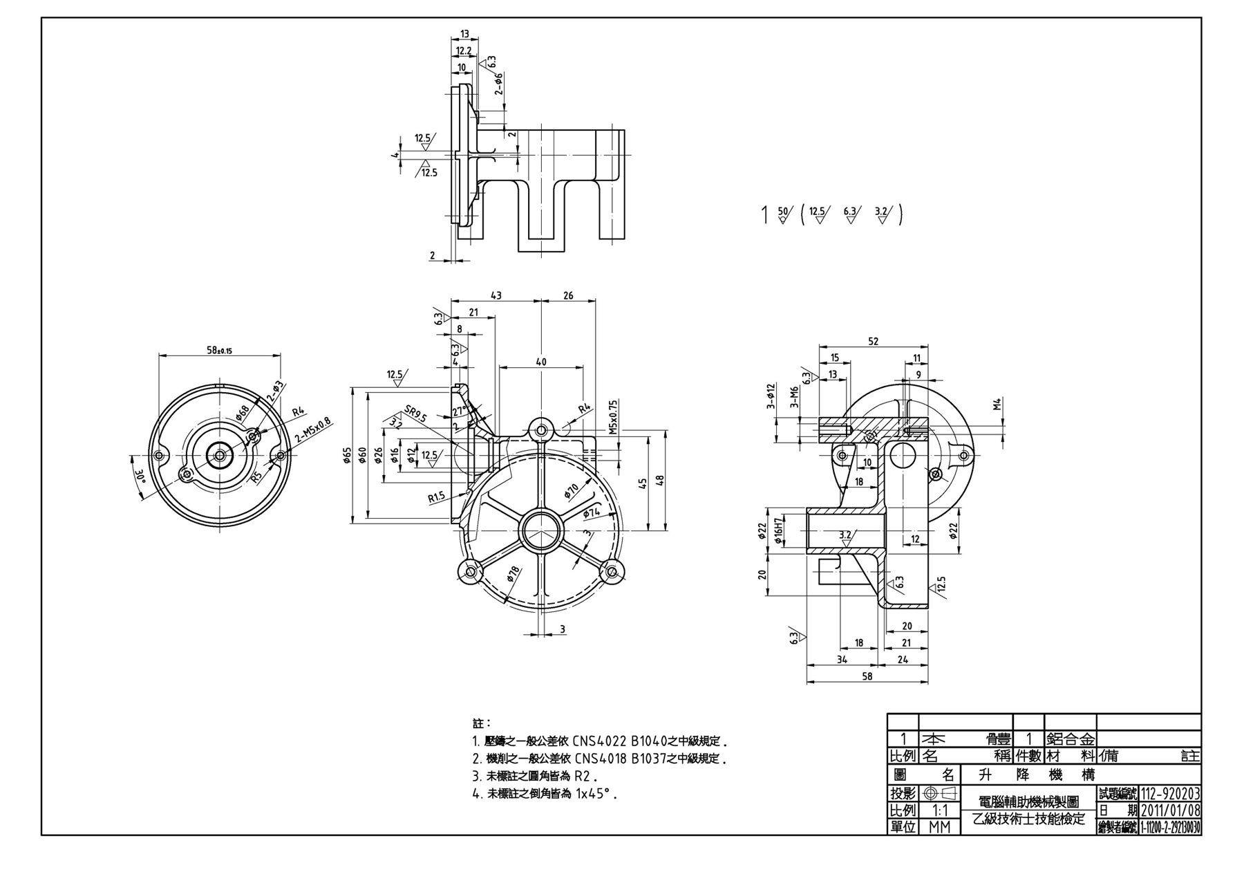 Index1 additionally Nuova Pagina 1 as well Williams Pinball Schematics also Kur a also E8161af5 E8b8 4179 A736 30b579efd276. on index1
